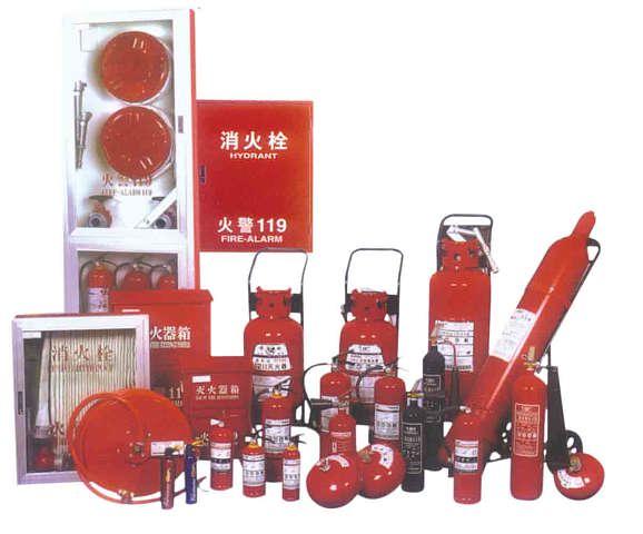 建筑滅火器配置設計規范
