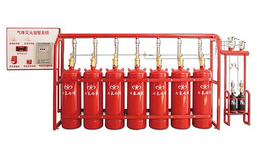 氣體滅火系統設計規范