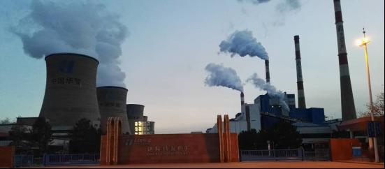達拉特發電廠